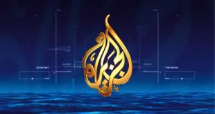 -قناة-الجزيرة-الجديد-2015
