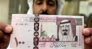 تراجع قياسي للريال السعودي أمام الدولار