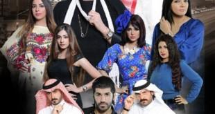 مسلسل سعد وخواته