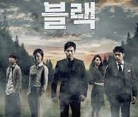 مسلسل الكوري وداعا سيد بلاك