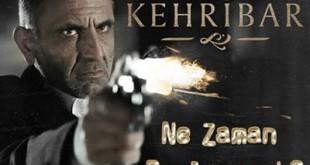 مسلسل العنبر روائع الاعمال التركية