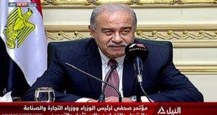 رئيس الوزراء: مصر تدرس مشروع قانون للضريبة التصاعدية
