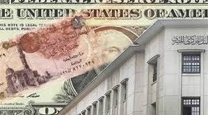 مفاجأة خطأ دستوري قد يتسبب في تجميد قرض صندوق النقد لمصر