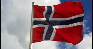 كيف يمكن السفر و الهجره الي النرويج الحصول اقامه الجنسية