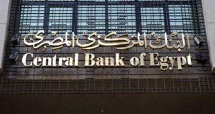 البنك المركزي المصري: الاحتياطي الأجنبي يرتفع إلى 23 مليار دولار