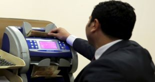 الصندوق الدولي الاقتصاد المصري يدخل العناية المركزة