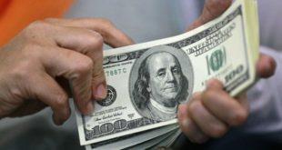 سعر الدولار يقفز 28 قرشا بالبنك المركزي