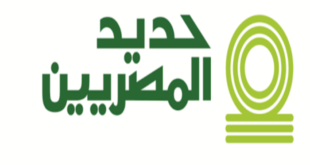 وظائف شركة حديد المصريين اعلان وظائف 2017