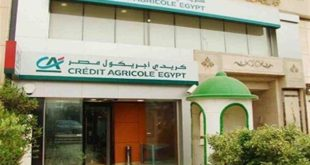وظائف بنك Credit Agricole لحديثي التخرج