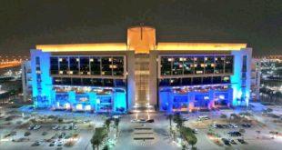 وظائف بمستشفى الملك عبدالله الجامعي