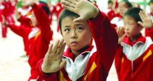 أثر حصص التربية البدنية في تقليل ظاهرة العنف المدرسي في المدارس العامة