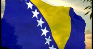 كيفية الهجرة إلى البوسنة و الهرسك و الإقامة و العمل