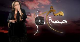 مسلسل مع حصة قلم - الحلقة 26 السادسة و العشرون (الحلقة كاملة) | رمضان 2018