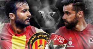 مشاهده مباراة الاهلى والترجى التونسى نهائى أبطال أفريقيا