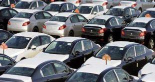 اسعار السيارات الأوروبية بعد التخفيضات الجمركية