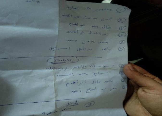 بالأسماء.. 10 مصابين في مستشفى الهلال في حادث قطار محطة مصر
