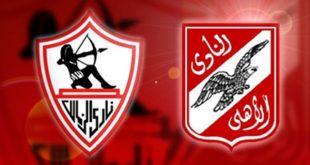 مباراة الاهلي و الزمالك اليوم السبت 30-3-2019 يلا شوت الدوري المصري القمة 117