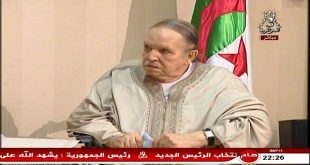 فيديو لحظة تقديم بوتفليقة لاستقالته من رئاسة الجزائر