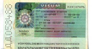 الاتحاد الاوروبي يعدل قانون تأشيرات الشنغن للسفر الي أوروبا
