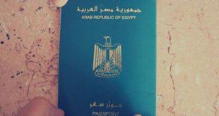 كيف استخراج جواز سفر مصري و الأوراق المطلوبة و الخطوات فى أسرع وقت