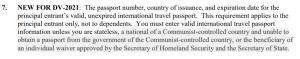 هل جواز السفر مطلوب للتقديم للهجره الي امريكا