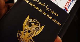 كيفية استخراج الباسبور السوداني و اجرائات الحصول علي جواز سفر الالكتروني سوداني