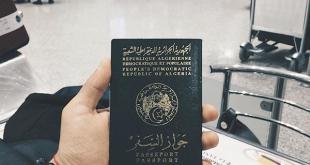 كيف استخراج باسبور جزائري و الاجرائات لعمل جواز السفر البيومتري الجزائري
