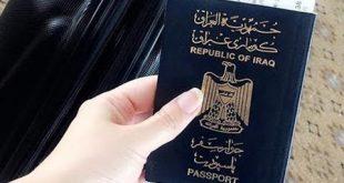 كيف اصدار باسبور عراقي والاجرائات استمارة جواز سفر عراقي