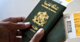 كيفية استخراج باسبور مغربي و الاجراءات والوثائق اللازمة للحصول على جواز سفر مغربي