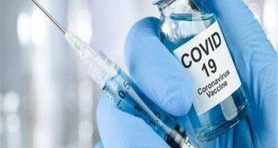 تسجيل لقاح كورونا للمسافرين وخطوات الحصول على اللقاح