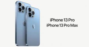 سعر ومواصفات أيفون 13 برو ماكس ومميزات وعيوب