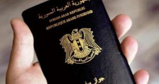الدول المسموح دخولها بالجواز السوري دول بدون فيزا للسوريين والدول التي تحتاج تاشيره للسورين